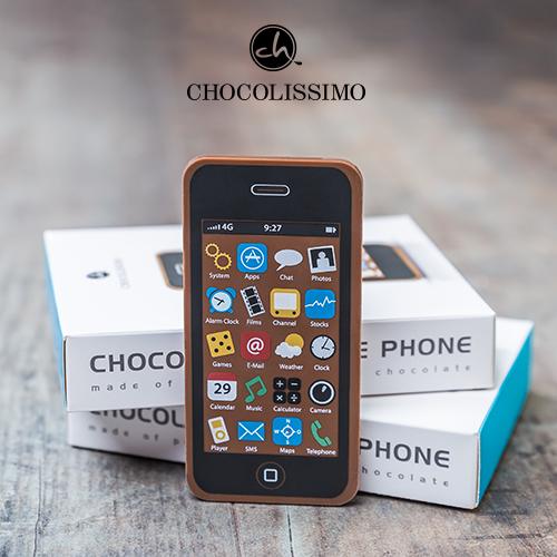 15 PLN discount on Chocolissimo